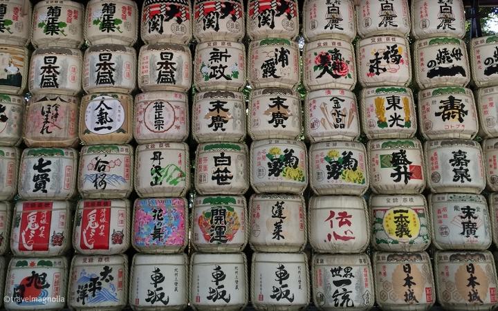 Sake, Kazaridaru, Japan