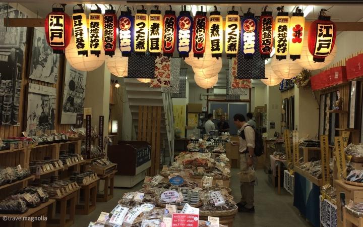 Tsukiji Market Shop