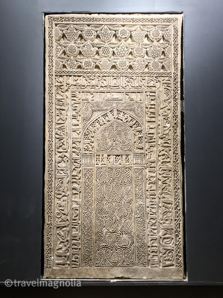 MIhrab_11thCentury_NationalMuseumOfIran