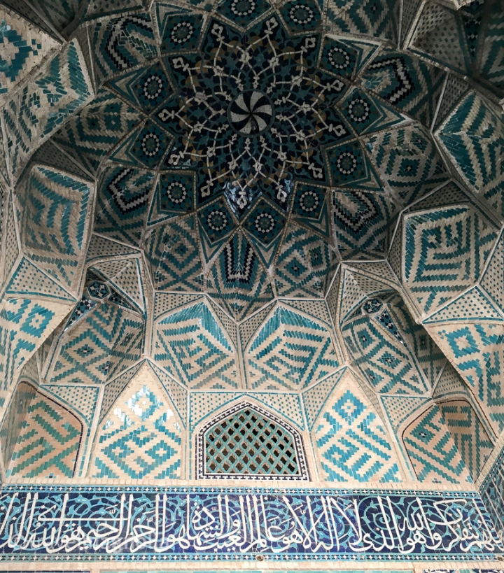 Kerman_CongregationalMosque_CeilingDetail