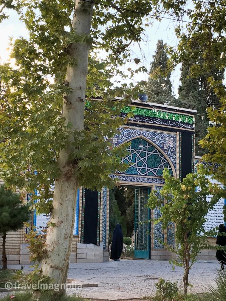 Shah Nematollah Vali Entry