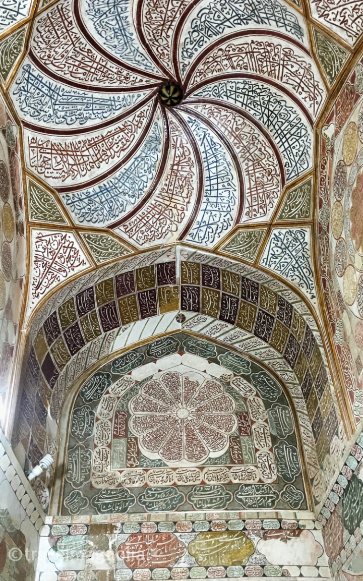 Shah Nematollah Vali Retreat ceiling 2